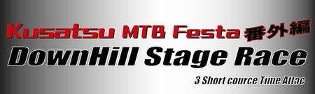 stageDHban.jpg